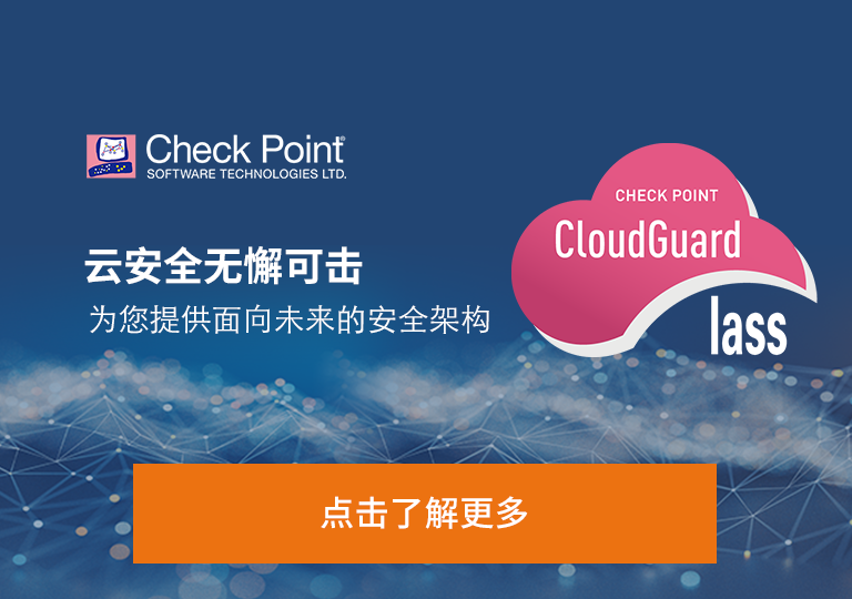 Check Point on AWS Marketplace