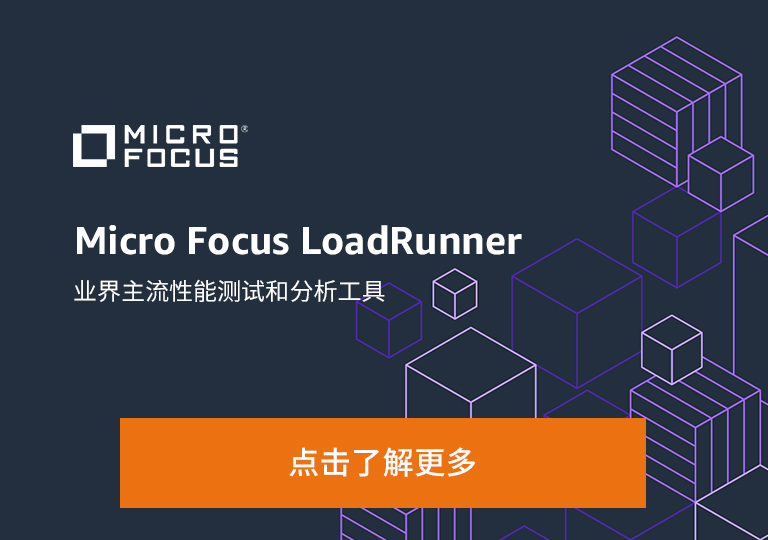 Micro Focus LoadRunner on AWS Marketplace