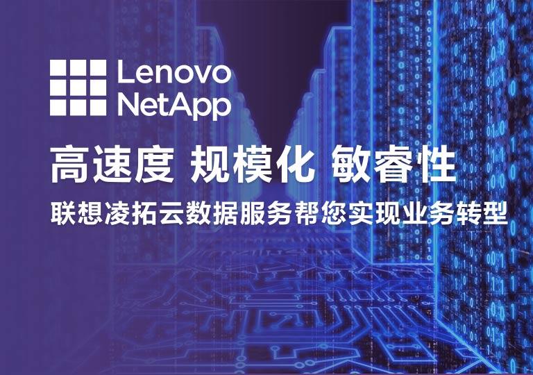 NetApp Cloud on AWS Marketplace